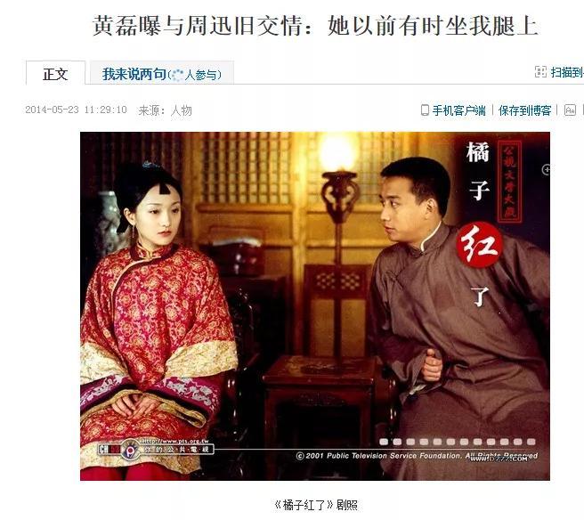 黄磊叫周迅妞妞是什么情况 原来他们的关系是这么好