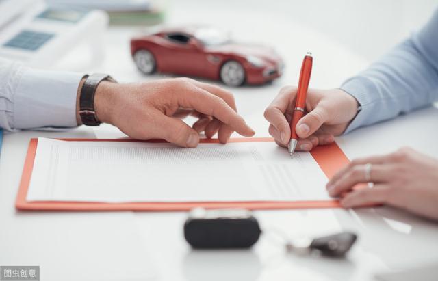企业法人贷款条件有哪些?申请贷款需要什么资料