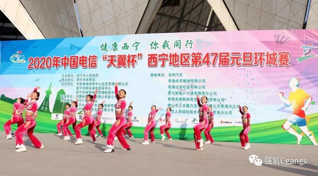 "Cgangs Livestudio助力2020年中国电信""天翼杯""西宁地区第47届元旦环城赛5G直播"