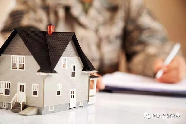 绑定按揭房出额度的网贷,2020按揭房的网贷口子