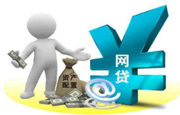 天涯立支花贷款怎么样?立支花贷款可靠吗