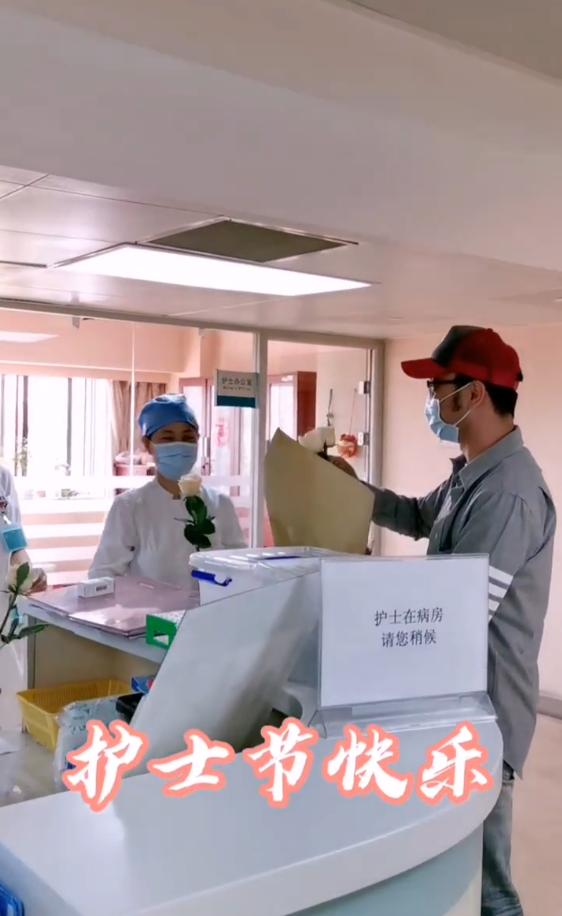 尼格买提陪妈妈做手术 为医护人员献花庆祝护士节