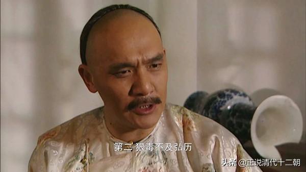 刘墨林原型是谁(雍正刘墨林是虚构的吗)