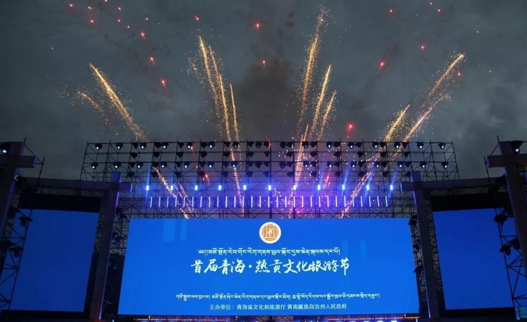 大美青海•神韵黄南Cgangs Livestudio助力首届青海•热贡文化旅游节