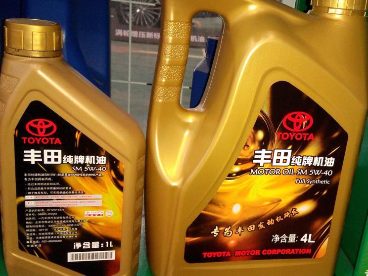 原厂机油不合格?一汽丰田:系假冒产品