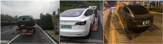 高速突然趴窩 特(te)斯拉(la)Model 3現(xian)電機質量通病