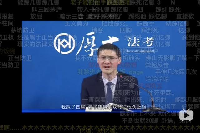 罗翔厚大段子 大学法律罗翔老师经典名句名言
