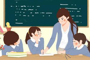 教育部、财政部:实施教师在线教学能力提升行动