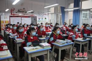 安徽:严禁以考试、竞赛、培训成绩或证书等作为中小学招生依据
