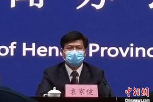 """在柬的中国留学生""""零感染"""" 大使送防疫""""爱心包""""鼓励"""