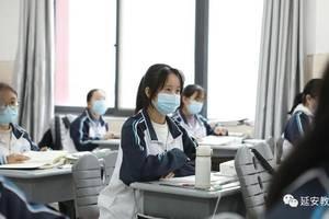 上海市教委:加强高考延期防疫、考试组织管理和应急准备