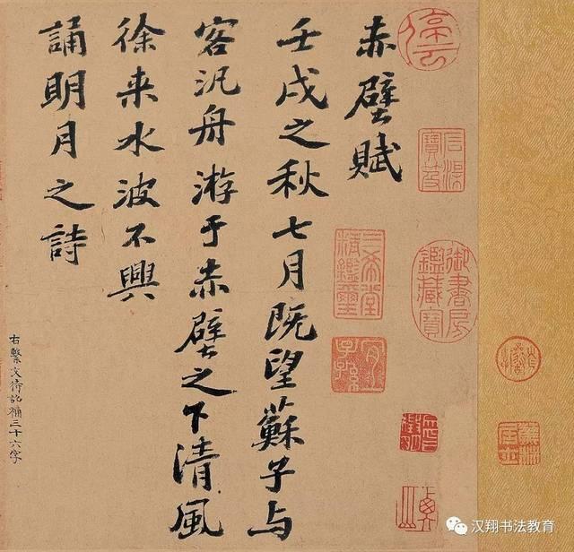 壬戌之秋,七月既望,来读读《赤壁赋》吧!/