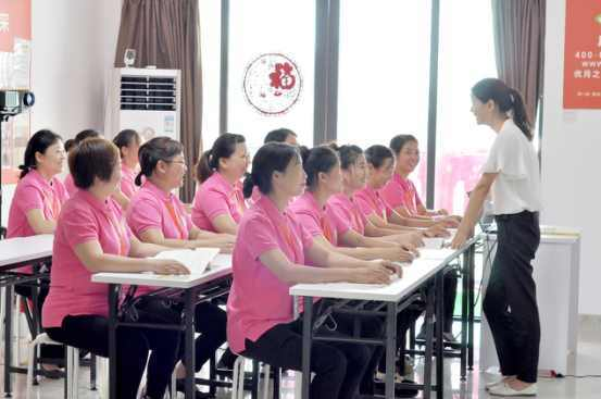 晨心家政9.9视频培训教程包: 育婴师的概论-晨心家政,上海家政领导品牌