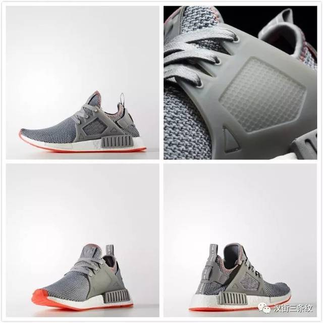 Adidas NMD XR1 PK black/grey blue Suplex Philadelphia