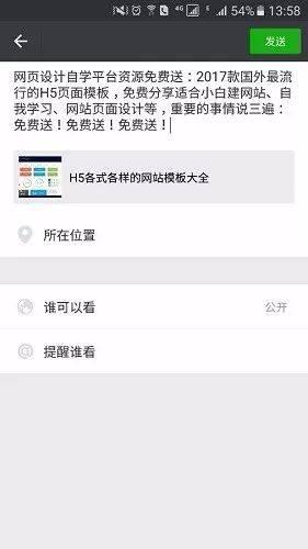 h5游戏下载网站源码_下载 网站 源码_游戏推广网站源码 (https://www.oilcn.net.cn/) 综合教程 第1张