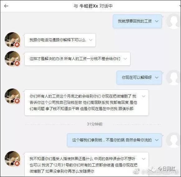 主播收入榜(12.25)  西藏上线首个直播平台;快手