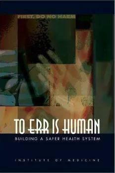 【预订】to err is human: building a safer health