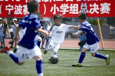 2016宁波校园足球比赛