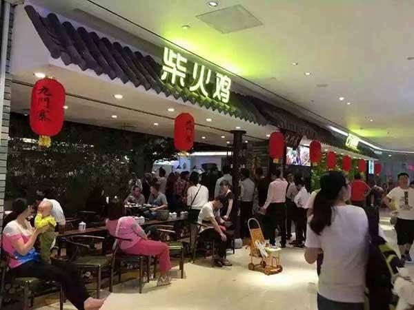 九门寨餐饮集团:如何选择小餐饮加盟创业?