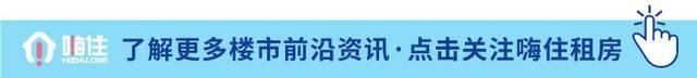 2000年香港年薪就高达3.7万欧元,台湾现今平均薪资更高了吗?