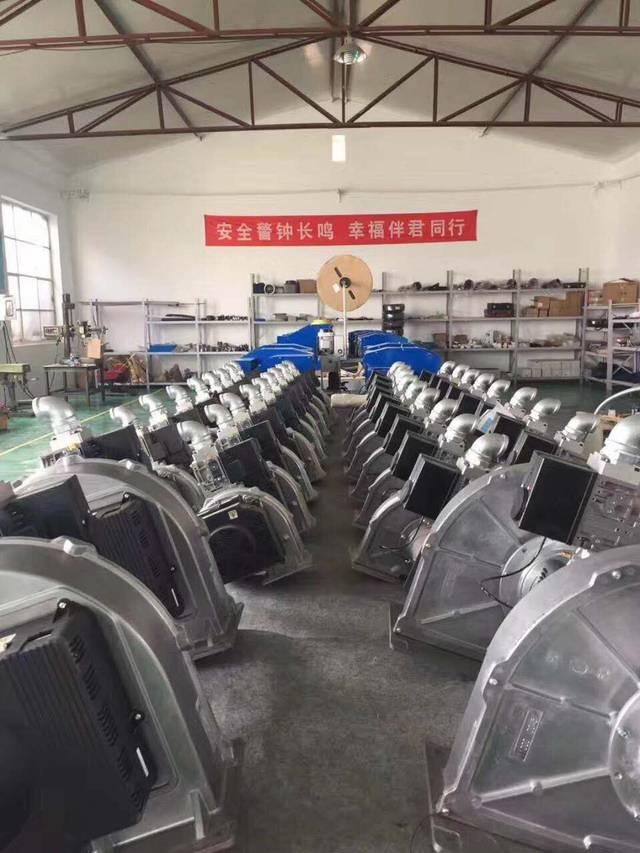 第三代埃博纳超低氮系列燃烧器在北京研制成功