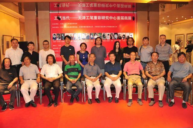 工笔当代——天津工笔重彩研究中心首届画展隆重开幕