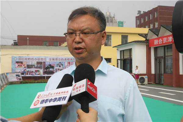 京津冀人才一体化-华图众成教育唐山金桥学习基地揭牌
