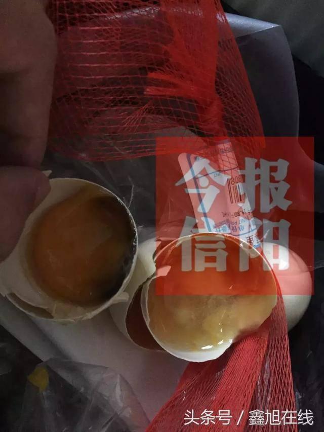 信阳上海华联超市所售鸡蛋保质期内变质 反怼消费者:包装日期无意义