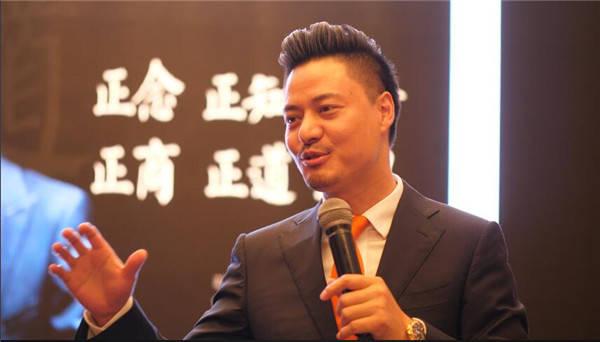 《德泽天下.福源虫草》 2018泽源国际事业启动峰会在唐山圆满成功