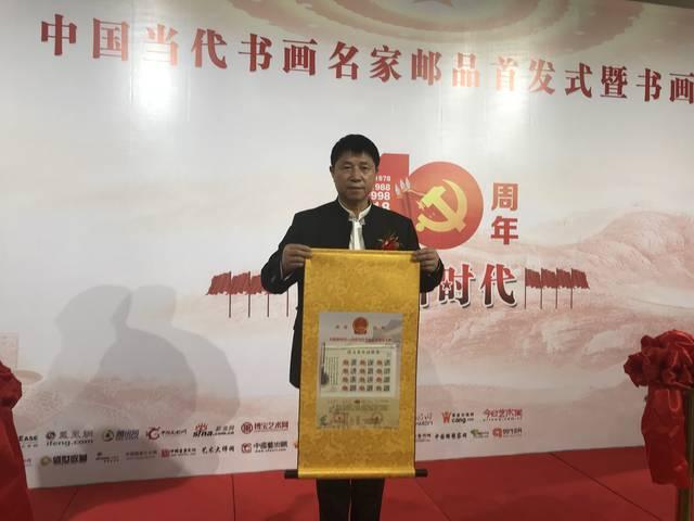 中国当代书法艺术领军人物谭文贵