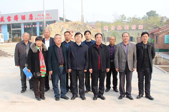 省退役军人事务厅程春军主任深入邢台县退役军人返乡创业园调研