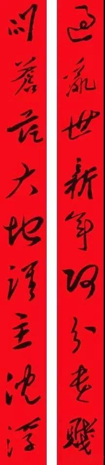 美高梅4858com 24