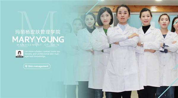 玛丽杨皮肤管理学院用专业科学构筑肌肤之美
