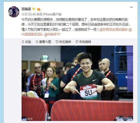 365bet体育在线中文网 5