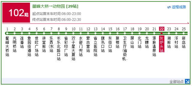 美高梅娱乐场网站 3