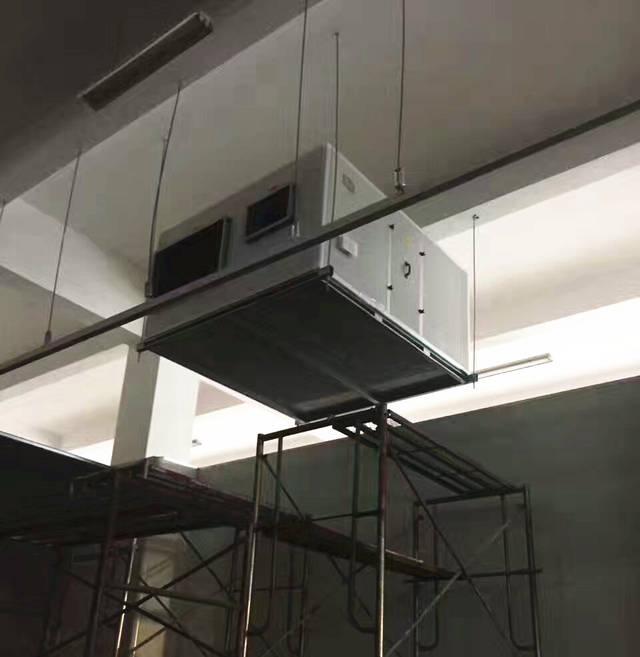 扬子江空调新风换气机安装现场