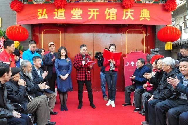 弘道堂在津隆重开馆,书画珍玩享誉业界