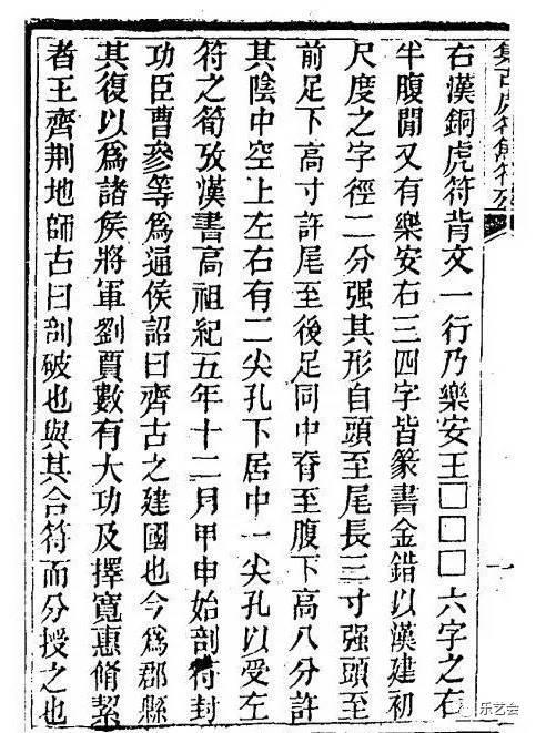 必赢亚洲565.net 6