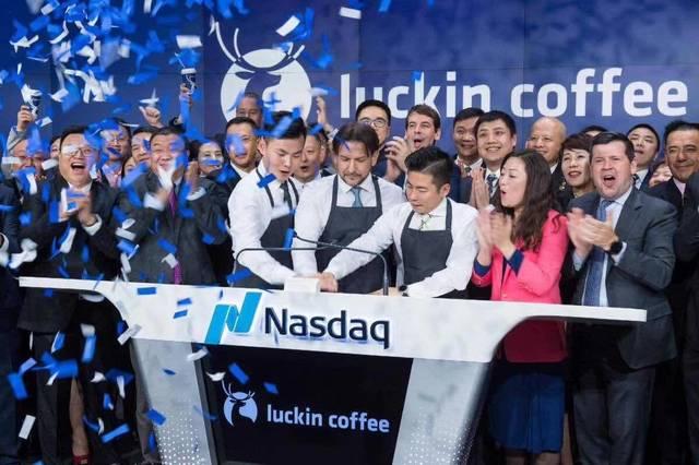瑞幸咖啡上市后的三座大山:资金、扩张和品类_法国新闻_法国中文网