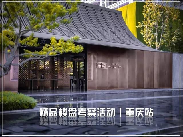 上海荷玛景观设计有限公司
