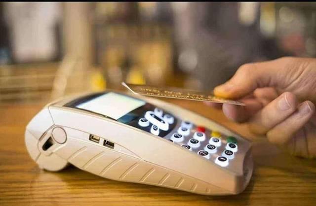 怎么代还信用卡