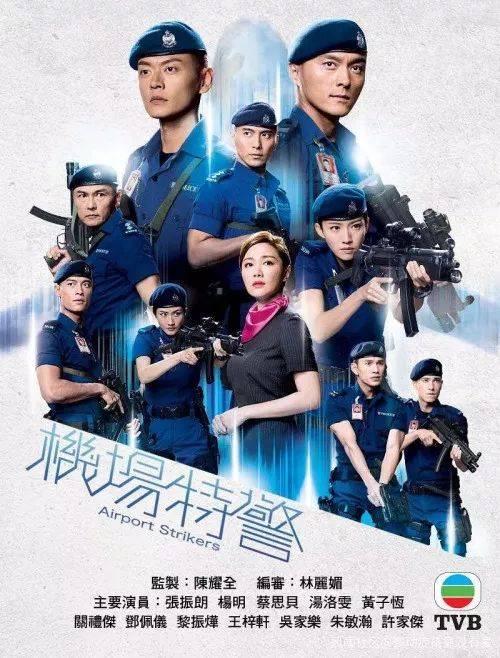 电影:机场特警
