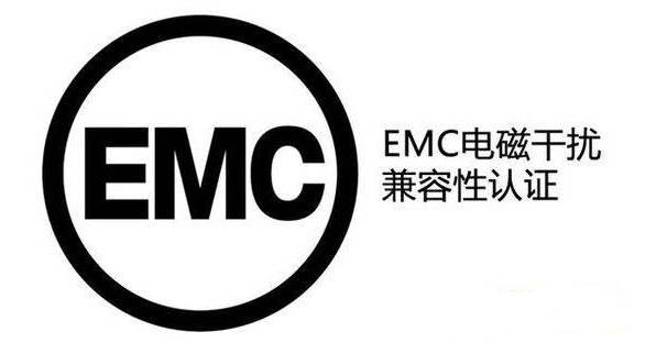 电热水器需要做EMC电磁兼容性测试吗?