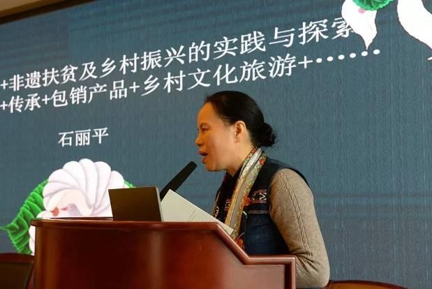 """《传统工艺贵州工作站丨""""非遗品牌建设与非遗扶贫""""专题对话》"""