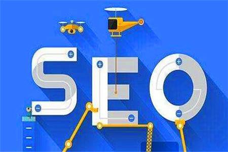 对搜索引擎不友好的网站特征有哪些?