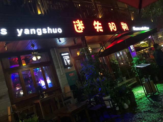 去桂林必须去的地方