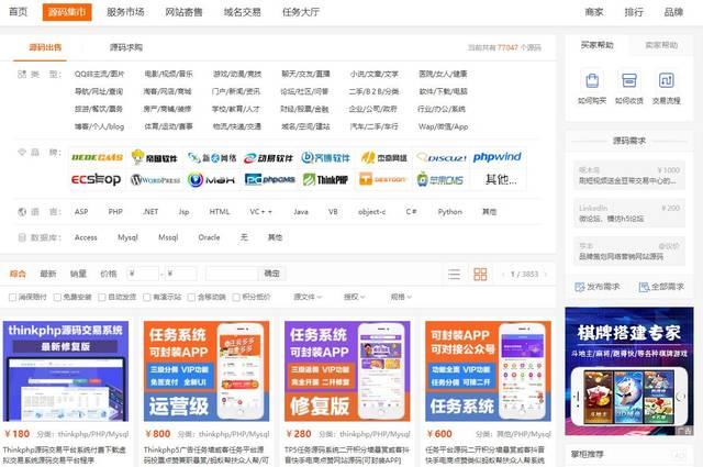 企业网站源码怎么变现_企业flash网站源码 (https://www.oilcn.net.cn/) 网站运营 第4张