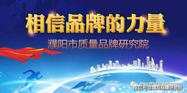 市长杨青玖莅临河南濮阳电子商务产业园调研