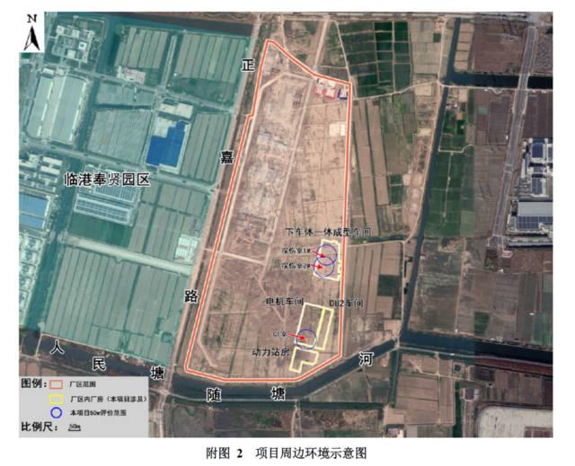 特斯拉上海工厂拟增三台射线装置 预计6月建设