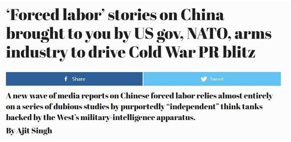 美独立新闻网站揭露:西方涉疆报告是利益集团